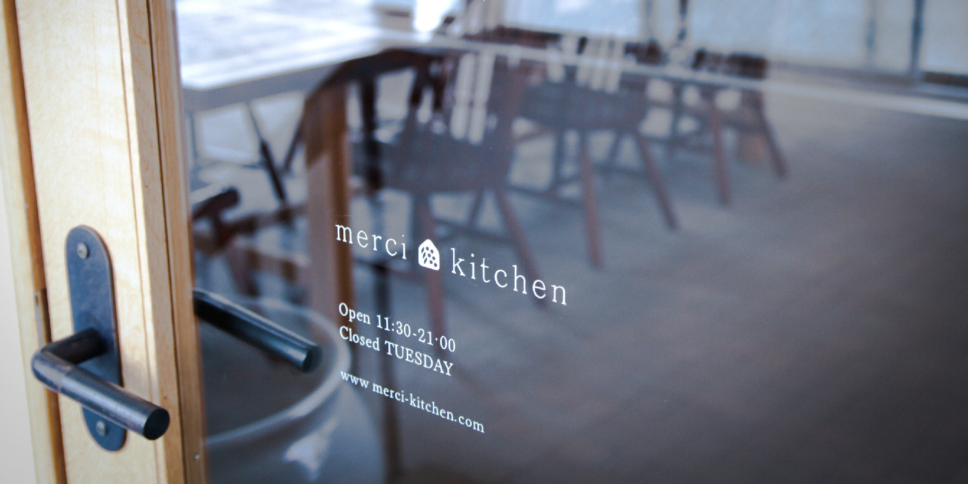 merci kitchen